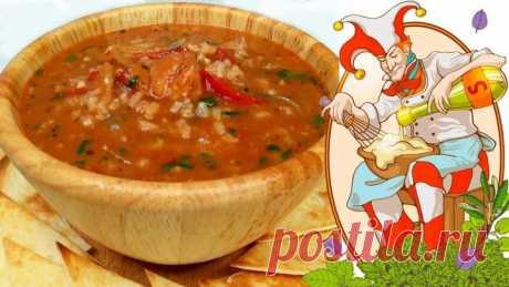 Как приготовить ВКУСНЫЙ суп ХАРЧО на обед.