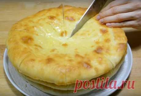 Осетинские пироги с картофелем и сыром Осетинские пироги — это просто восхитительное блюдо. Получаются они очень тоненькие, теста...