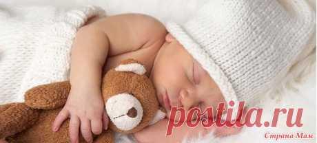 Для новорожденного Мальчика