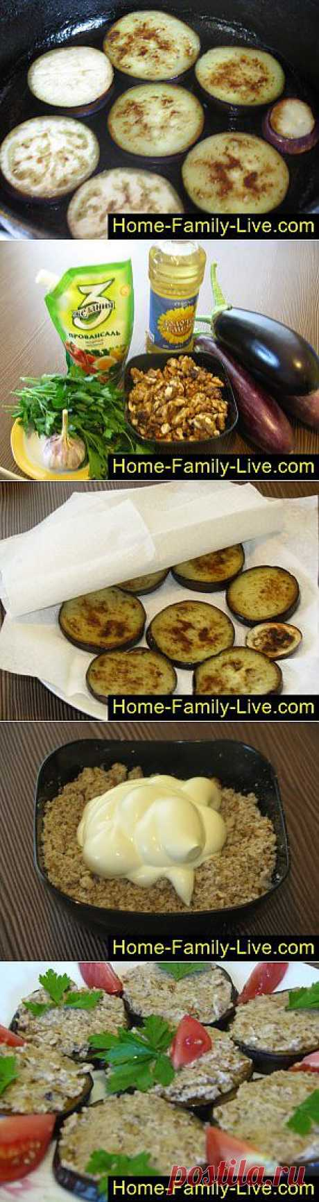 Culinary recipes Eggplants with walnuts - the step-by-step photorecipe - snack from a bakl