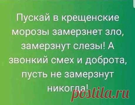 Анжела Сухоцкая-Темная