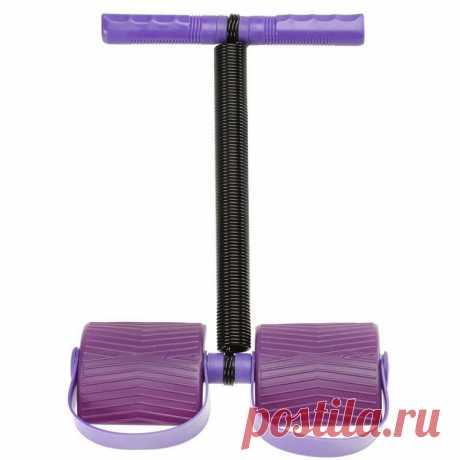Отличный тренажер для укрепления мышц спины и поясничной области. Растягивает и укрепляет все мышцы спины! Купить за 256 рублей