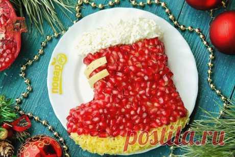 "Салат ""Сапог Деда Мороза | Самые вкусные кулинарные рецепты"