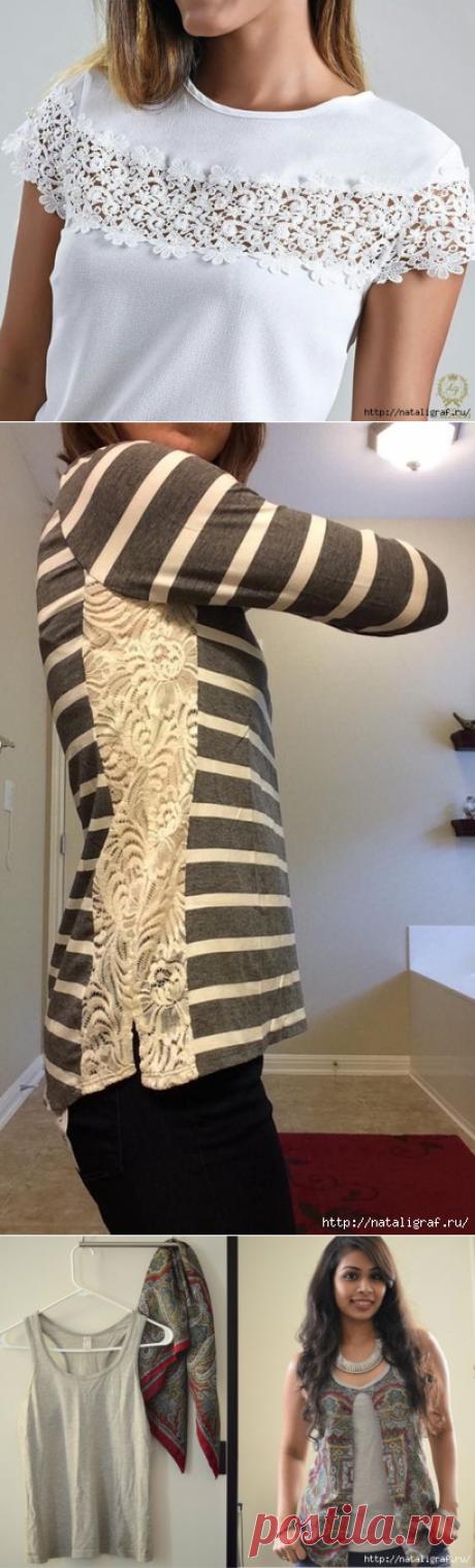 Обновляем одежду: идеи для блузок и футболок