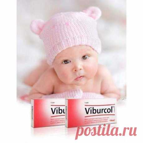 VIBURCOL ® HEEL suppositories N6 Restlessness, Teething, Pain, Infections, Fever from 6month+