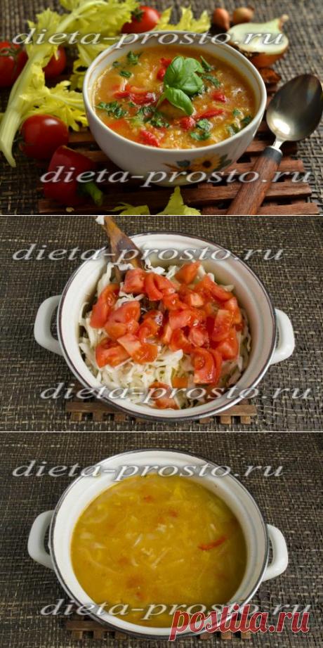 Суп для похудения из сельдерея, лука, капусты, болгарского перца, помидоров