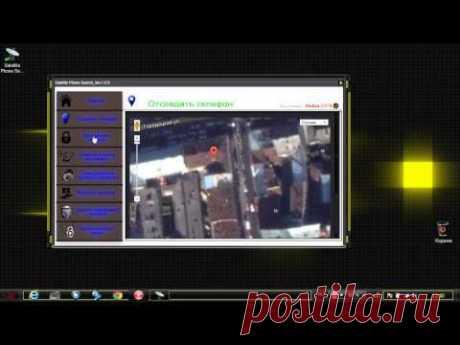 Программа для поиска утеряного или украденого телефона - YouTube