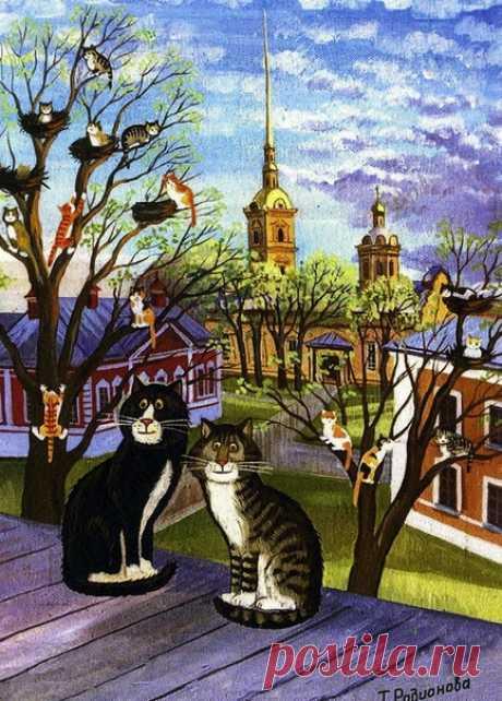 Питерские коты художницы Татьяны Родионовой