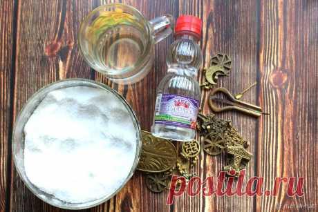 Как почистить латунные изделия за 30 минут – Ярмарка Мастеров