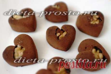 Los bombones de chocolate magros
