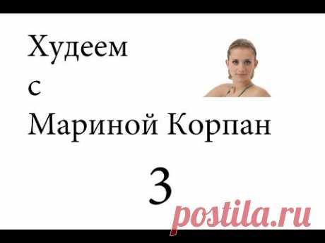 нано - domracheva68@mail.ru - Почта Mail.Ru