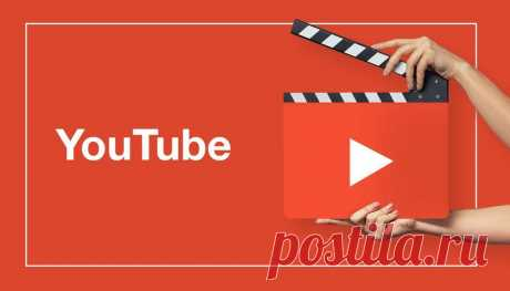 Как настроить рекламу на Youtube? Инстукция Google Рекламы Хотите продавать товары и услуги, продвигать партнерки на YouTube? Не знаете, как настроить рекламную кампанию на YouTube? В этой статье вы узнаете, как размещать рекламу на YouTube через панель управления Google Рекламы.