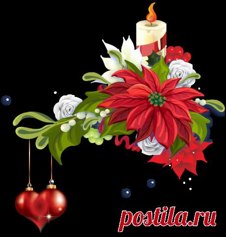 Рождественские кластеры