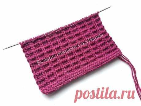 Вафельный узор для вязания мужских джемперов   Вяжем Тут