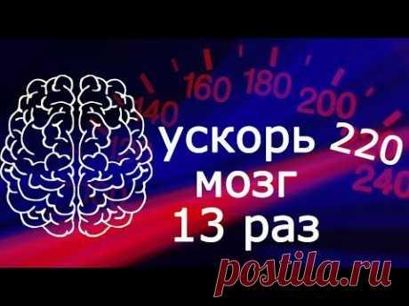 Вот как предотвратить потерю памяти и болезнь Альцгеймера! Выполняйте это 1 упражнение каждый вечер перед сном!