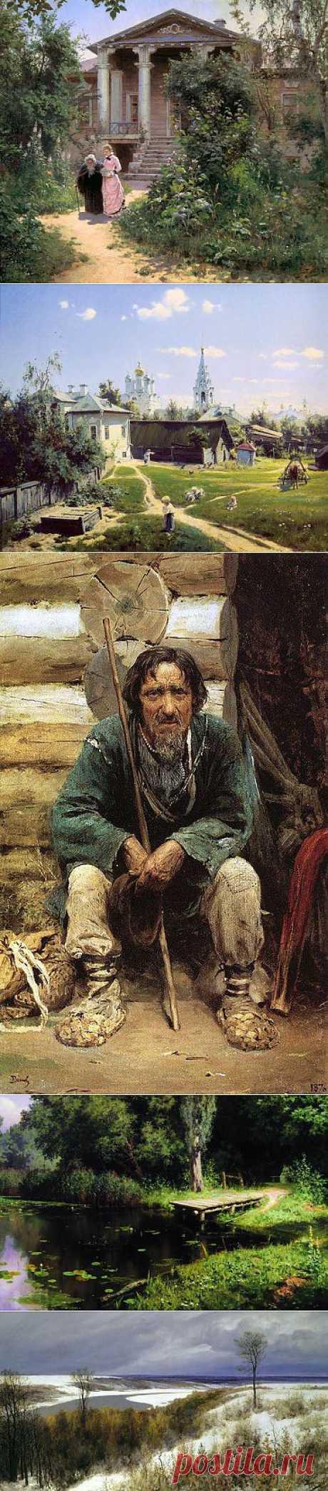 Прекрасный русский живописец Василий Поленов (1844-1927).