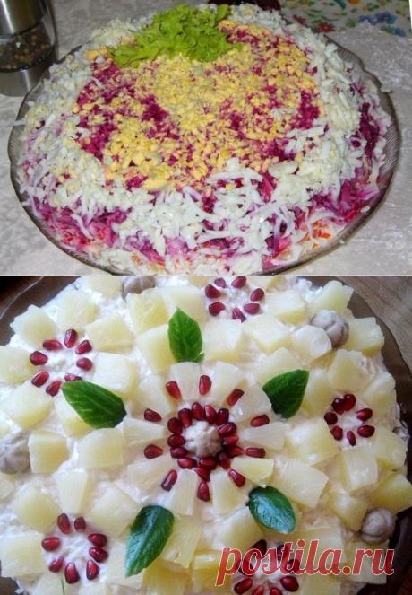 Как приготовить топ-6 оригинальных салатов на праздничный стол - рецепт, ингридиенты и фотографии