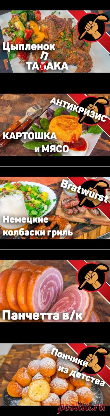 COOLинарная ПРОпаганда - YouTube