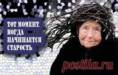 Когда начинается старость? Исследования ВЦИОМ 2018 | Новостной портал foto-elf: свежие новости России и мира