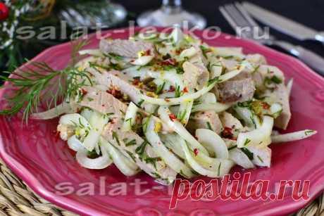 Салат с маринованной свининой и луком, рецепт с фото