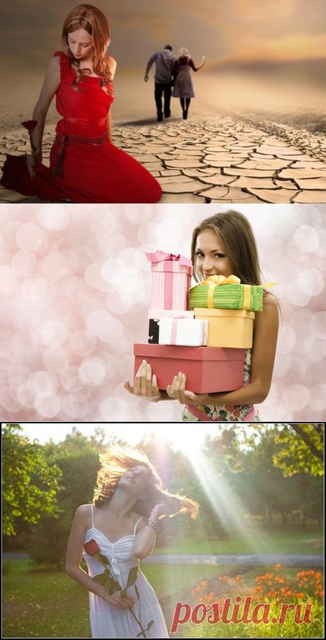 Как пережить предательство мужа   Уютный бложек   Яндекс Дзен