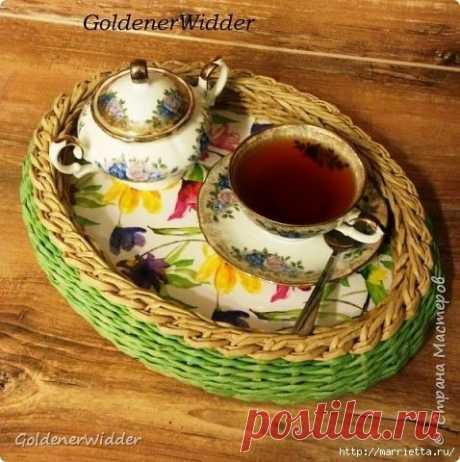Плетение из газет чайного подноса