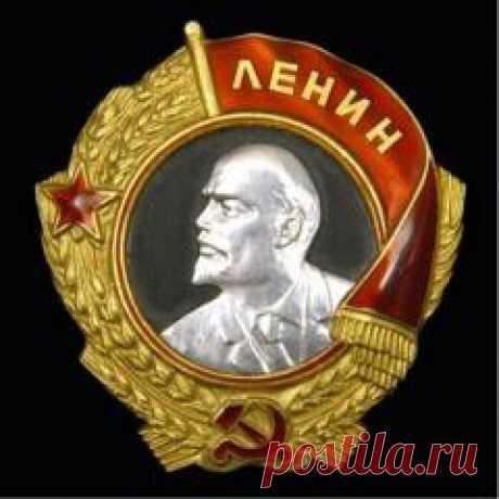Сегодня 23 мая в 1930 году Первым орденом Ленина награждена газета «Комсомольская правда»