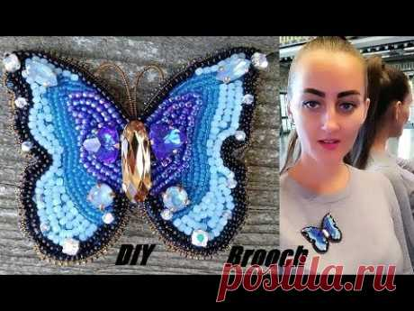 Брошь Бабочка МОРФО из бисера и кристаллов Мастер Класс/ Brooch Butterfly Master Class!