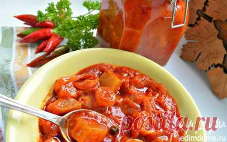 Лечо из кабачков | Кулинарные рецепты от «Едим дома!»