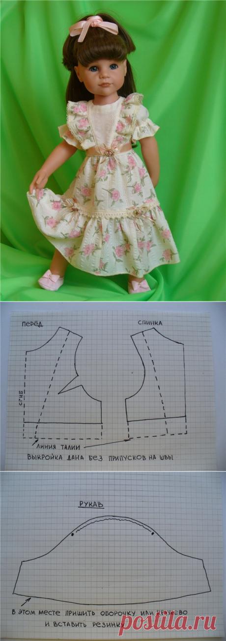 Выкройки одежды для кукол Gotz, 50см / Выкройки одежды для кукол-детей, мастер классы / Бэйбики. Куклы фото. Одежда для кукол