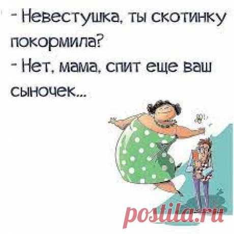 Только русский человек услышав слова