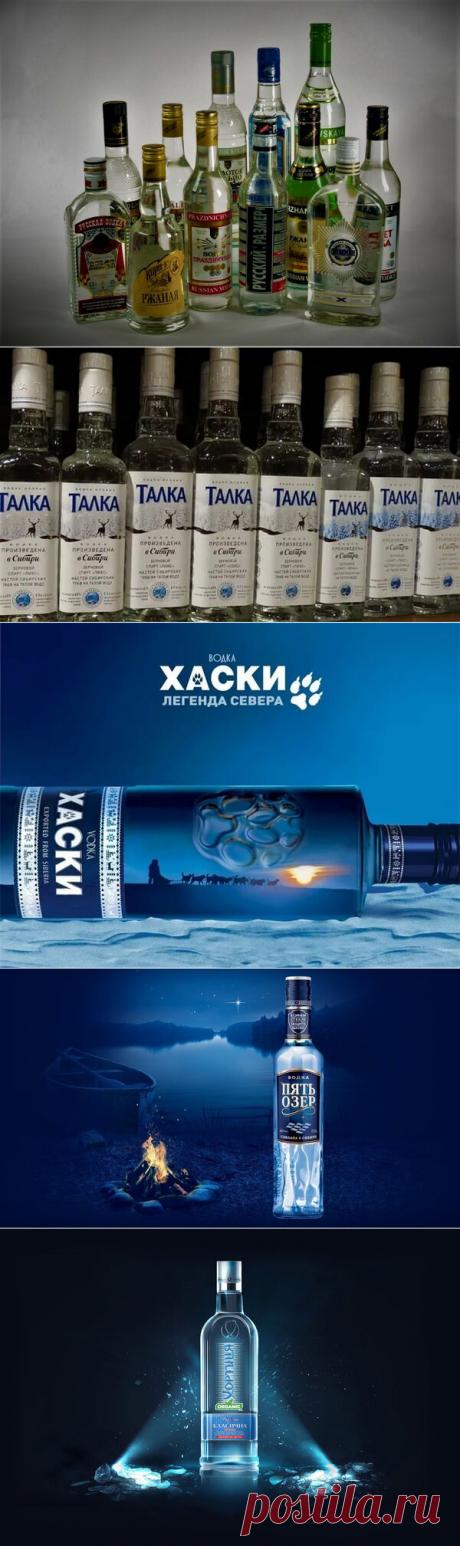Топ-10 лучшей водки, продающейся в России: рейтинг от бывалого бармена   Безумный бармен   Яндекс Дзен