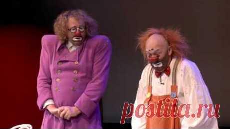 "Театр Клоунады ""Лицедеи"" - Парад алле"