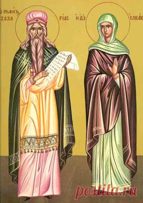 Zakhary and Elizabeth