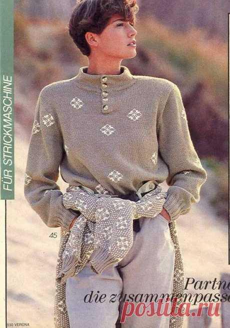 Двойка  -  кардиган и пуловер с жаккардом