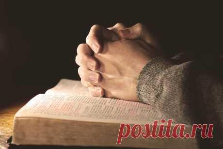 Молитвы для исцеления