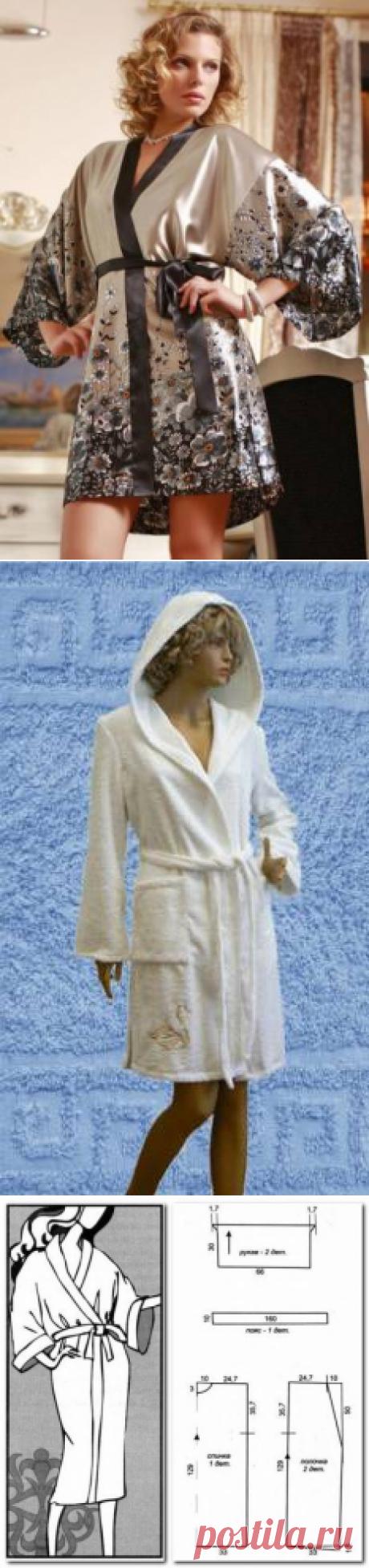 Халаты (выкройки, шитье)