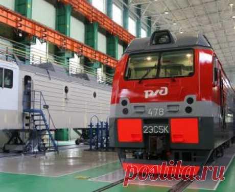 Новости Все новые электровозы «Ермак» выпускаются на НЭВЗ с поосным регулированием силы тяги - свежие новости Украины и мира