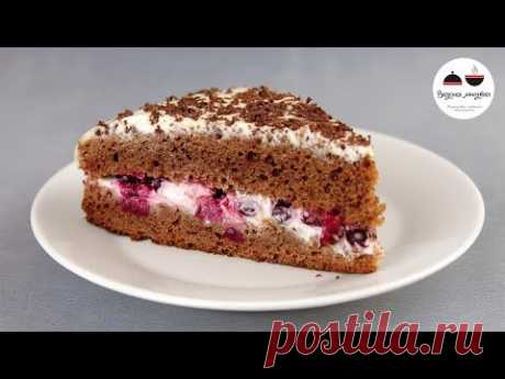 LEGKII ̆ CAKE with berries without eggs and MELTS oil IN THE MOUTH!