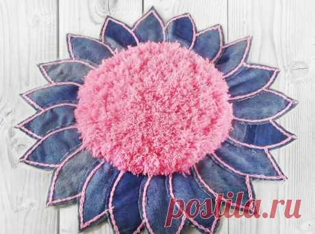 Оригинальный коврик-цветок из старых джинсов | Швейный уголок | Яндекс Дзен
