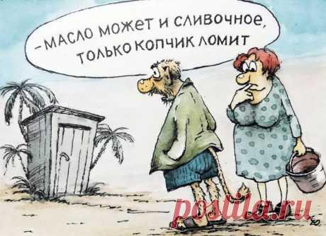 карикатура если вы еще живы, то мы идем к вам: 1 тыс изображений найдено в Яндекс.Картинках