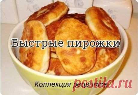 #пирожки  -сметана (кефир , ряженка, простокваша) 2 стакана -яйца 2 шт. -соль -сахар немного -сода 1 ч.л. без верха -уксус 1 ст. л. -мука – сколько возьмет тесто -картофельное пюре -фарш -лук -растительное масло  Приготовление В глубокой емкости смешиваем сметану (кефир , ряженку, простоквашу) , яйцо, соль, сахар. Добавляем гашенную уксусом соду, если используем кефир или простоквашу – не гасим. Перемешиваем. Добавляем просеянную муку. Замешиваем мягкое эластичное тесто. Р...