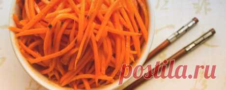 Морковь по-корейски – это по настоящему полезный и умопомрачительно вкусный салат из обычной моркови.