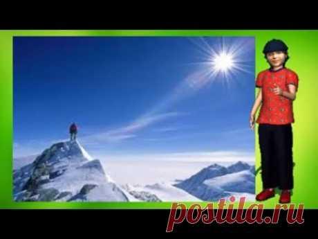 Самые высокие горы Антарктиды Массив Винсона География Энциклопедия - YouTube
