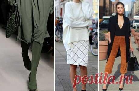 Что носить, чтобы выглядеть стройнее? Одежда играет огромную роль в восприятии себя и других. С помощью правильно подобранных нарядов можно визуально вытянуть фигуру.