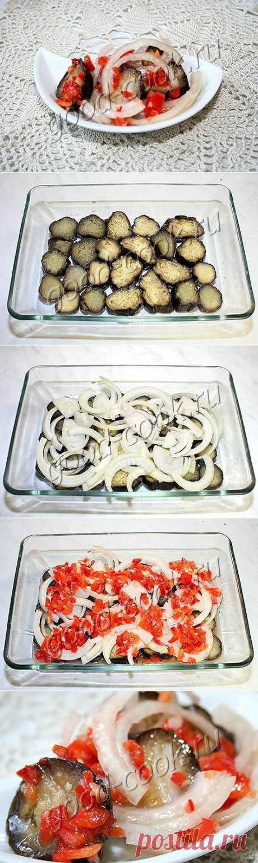 Хорошая кухня - закуска из баклажанов с луком. Кулинарная книга рецептов. Салаты, выпечка.