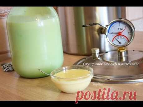 Condensed milk house. We prepare in the autoclave Hanhi