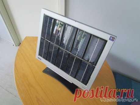 Солнечная панель и зарядная станция в одном флаконе