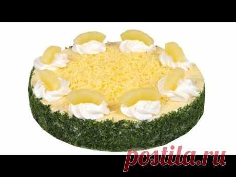 """La ensalada """"Фьюжн"""" la formalización De fiesta de la ensalada de un modo excepcional sabrosa. La receta poshagovyy."""