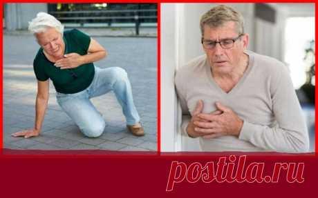 9 признаков и симптомов тихого сердечного приступа. Предотвращение тихого сердечного приступа | Человеческий организм | Яндекс Дзен